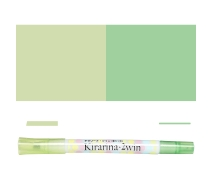 Kirarina 2win - Light Green