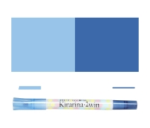 Kirarina 2win - Sky Blue