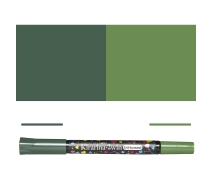 Kirarina 2win Oil - Forest green