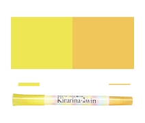 Kirarina 2win - Lemon Yellow